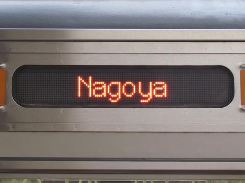 名古屋_2