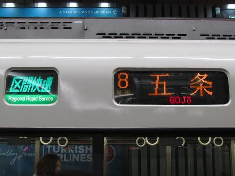 区間快速大阪環状線