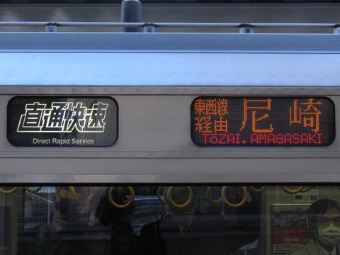 直通快速東西線経由尼崎