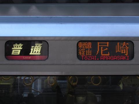 普通(桃)東西線経由尼崎