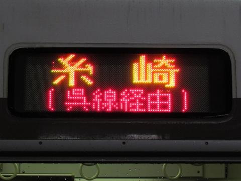 呉線経由糸崎_1