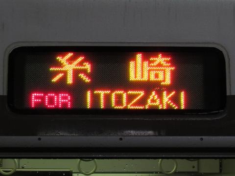 呉線経由糸崎_2