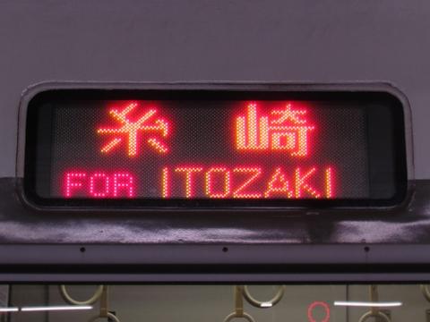 広島-西条 快速糸崎_2