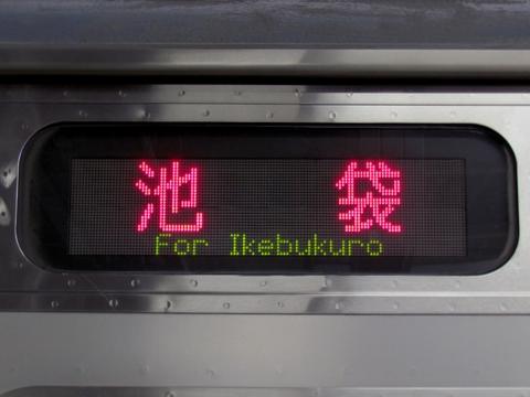 埼京線池袋_1