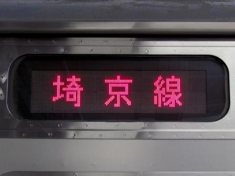埼京線池袋_2