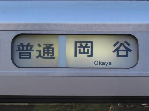 普通岡谷(幕)