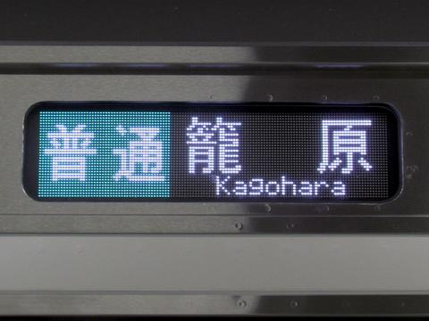 高崎線普通籠原_1