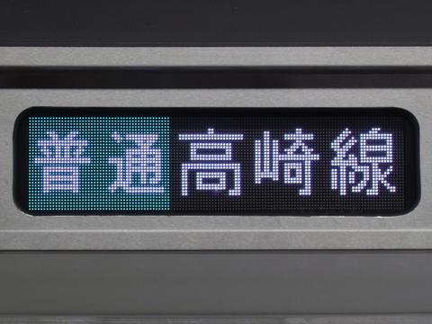 高崎線普通深谷_2