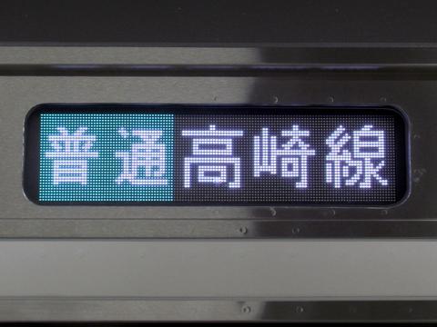 高崎線普通籠原_2