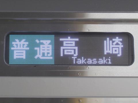 高崎線普通高崎_1
