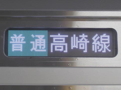 高崎線普通高崎_2