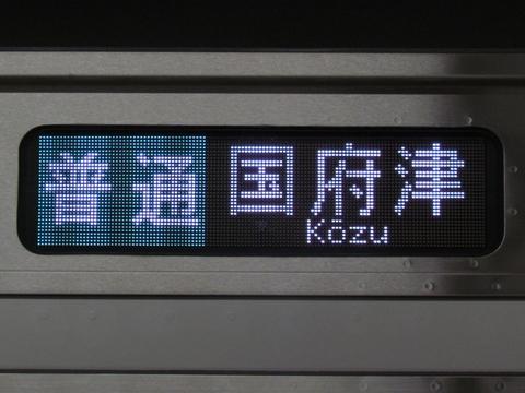 東海道線普通国府津_1