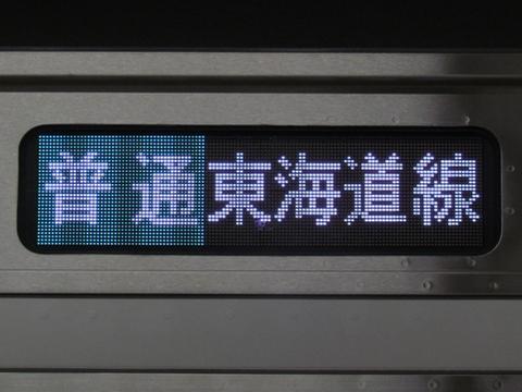 東海道線普通国府津_2