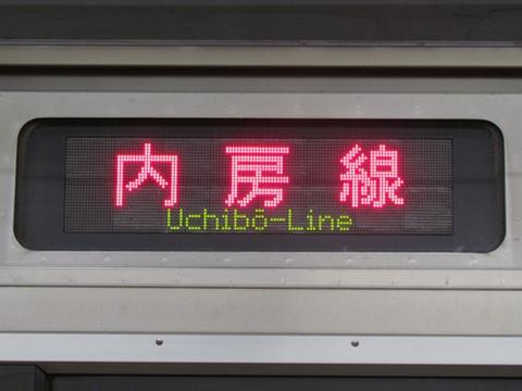内房線千倉_2