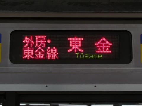 外房・東金線東金_1