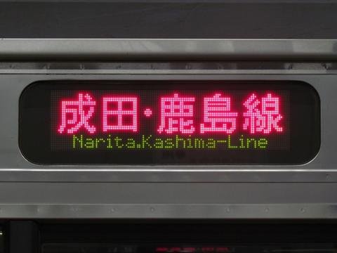 成田・鹿島線鹿島神宮_2