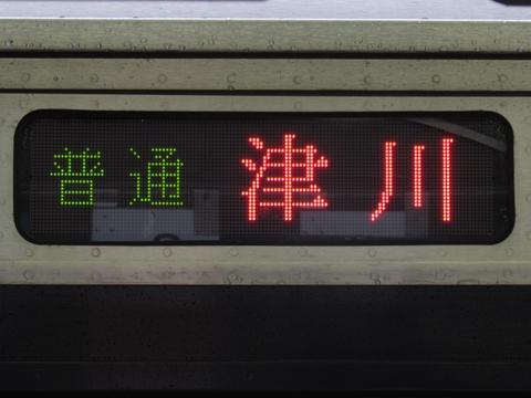 普通津川_1