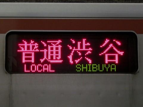 普通渋谷副都心線直通地下鉄線内各駅停車_1