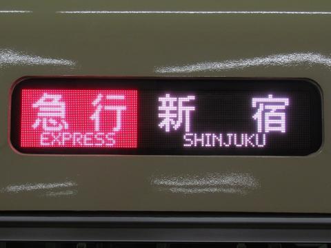急行新宿(フルカラーLED)