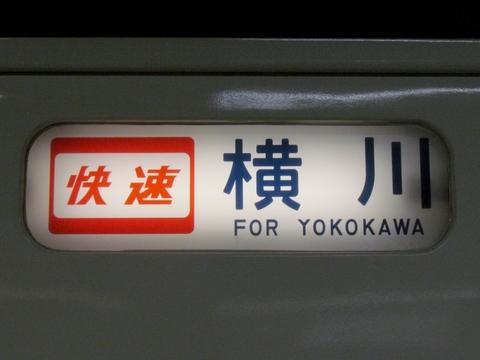 http://file.hokomaku.blog.shinobi.jp/omiya-185b-r-yokokawa.jpg