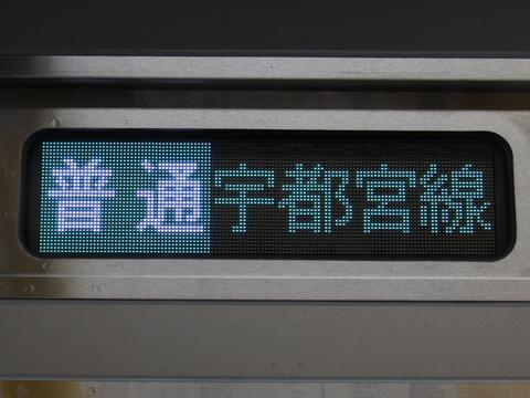 宇都宮線普通小金井_2