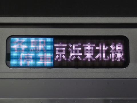 京浜東北線各駅停車品川_2
