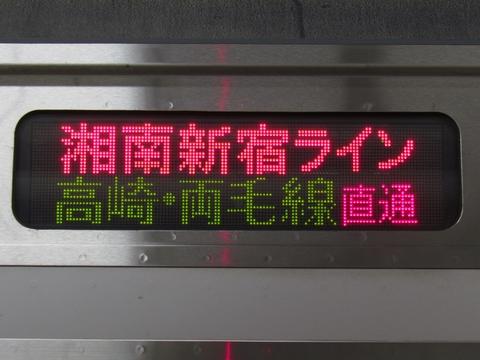 湘南新宿ライン前橋_2