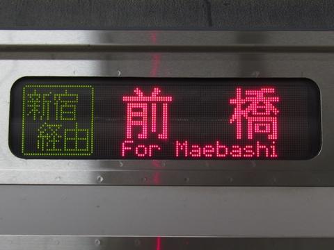 湘南新宿ライン前橋_1
