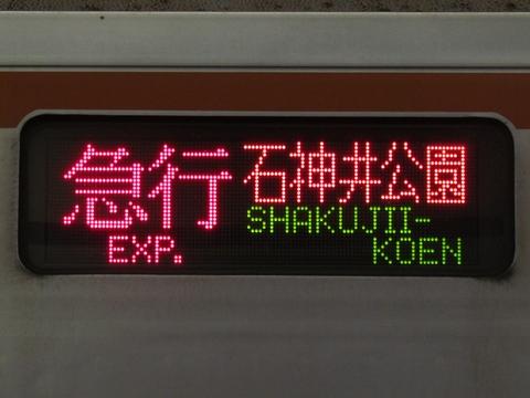 急行保谷渋谷・池袋方面副都心線内各駅停車_1