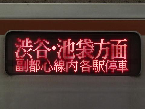 急行石神井公園渋谷・池袋方面副都心線内各駅停車_2