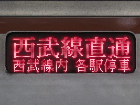 各停石神井公園西武線直通西武線内各駅停車_2