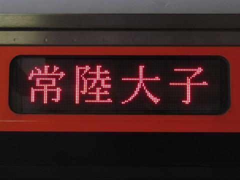 常陸大子_1