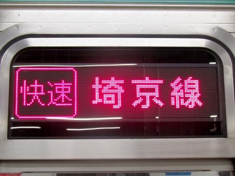 埼京線快速川越_2