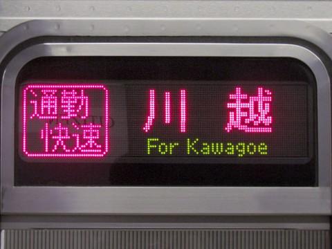 埼京線通勤快速川越_1