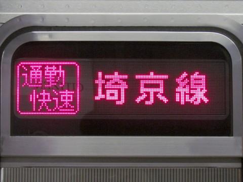 埼京線通勤快速川越_2