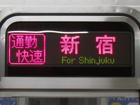 埼京線通勤快速新宿_1