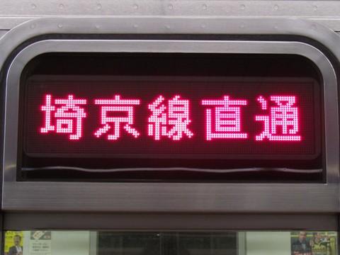 埼京線直通川越_2