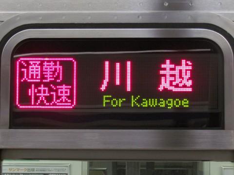 埼京線直通通勤快速川越_1