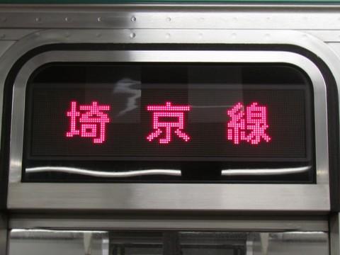 埼京線快速新宿_2