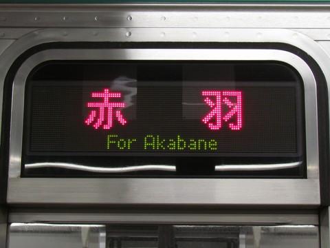 埼京線赤羽_1