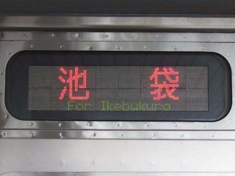 埼京線直通池袋_1