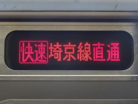 埼京線直通快速川越_2