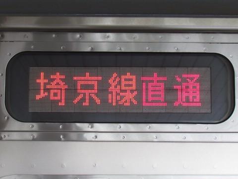 埼京線直通池袋_2