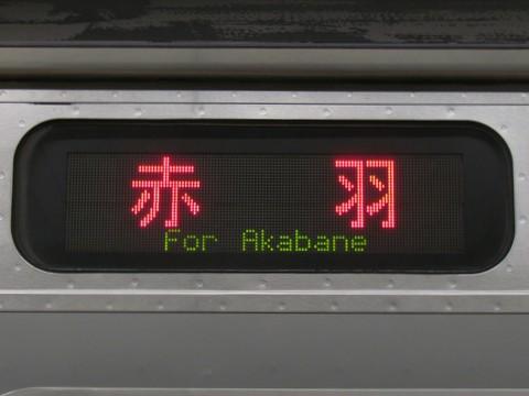 埼京線直通赤羽_1