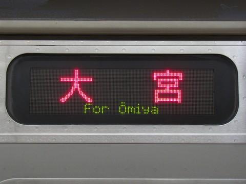 埼京線直通大宮_1