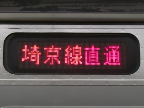 埼京線直通赤羽_2