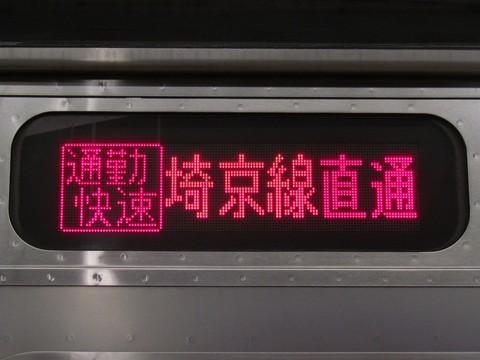 埼京線直通通勤快速川越_2