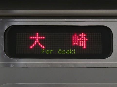 りんかい線大崎_1