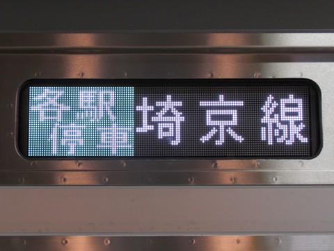 埼京線各駅停車赤羽_2