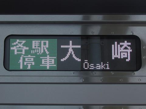 りんかい線各駅停車大崎_1